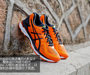 亚瑟士最新款跑鞋推荐 Asics Gel Kayano23测评