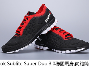 Reebok Sublite Super Duo 3.0跑鞋开箱评测