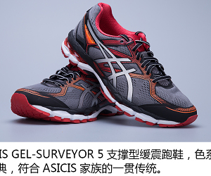 亚瑟士GEL系列 ASICIS GEL-SURVEYOR 5 跑鞋
