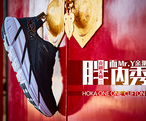 胖而内秀HOKA ONE ONE CLIFTON 3测评