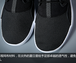通勤穿搭:NIKE AIR JORDAN ECLIPSE 休闲鞋