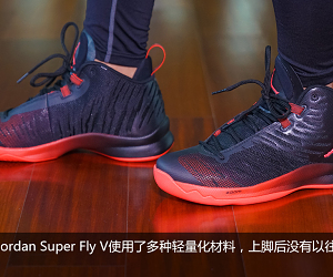 尖货推荐:NIKE AIR JORDAN SUPER FLY V 篮球鞋