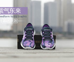 紫气东来UNDER ARMOUR speedform fortis Graphic跑鞋基础评测